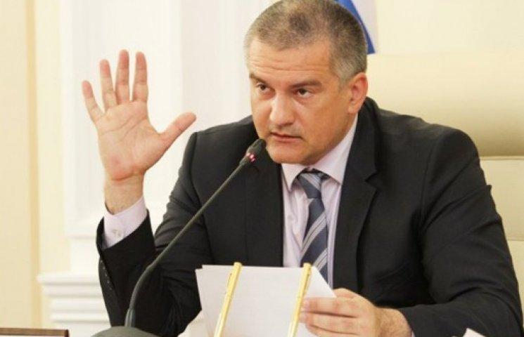Аксенов заявил, что Россия «выбила» из Украины свет для Крыма