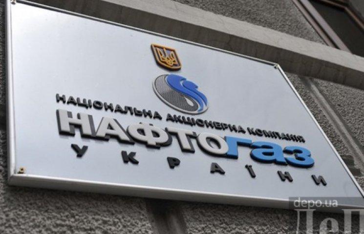 Кабмин предложил на 2/3 урезать финансирование «Нафтогаза»