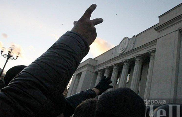 Протестующие под Радой пытались взять милицейский кордон на абордаж
