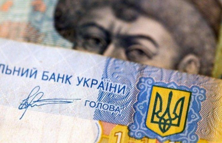 НБУ подумывает отменить налоги с доходов депозитов физлиц