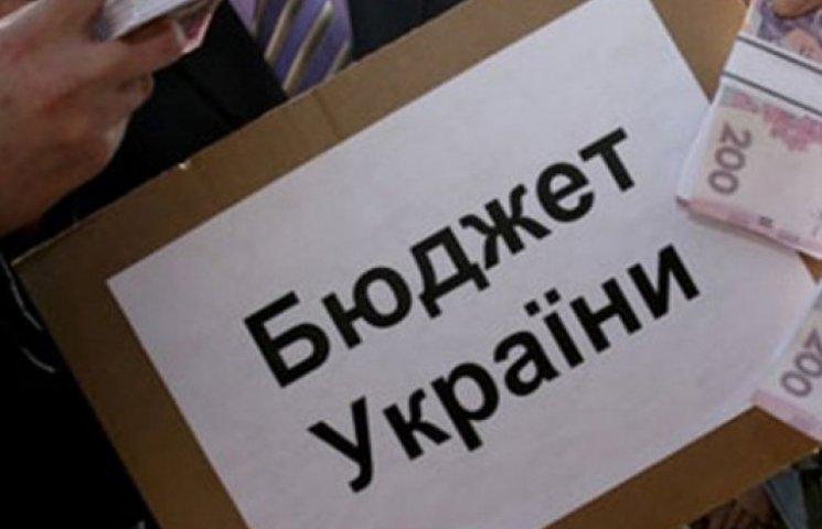 У проект бюджету заклали 1,7 млрд. гривень для Донецька і Луганська - нардеп