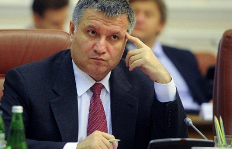 Аваков запрошує українців на роботу в поліцейську патрульну службу
