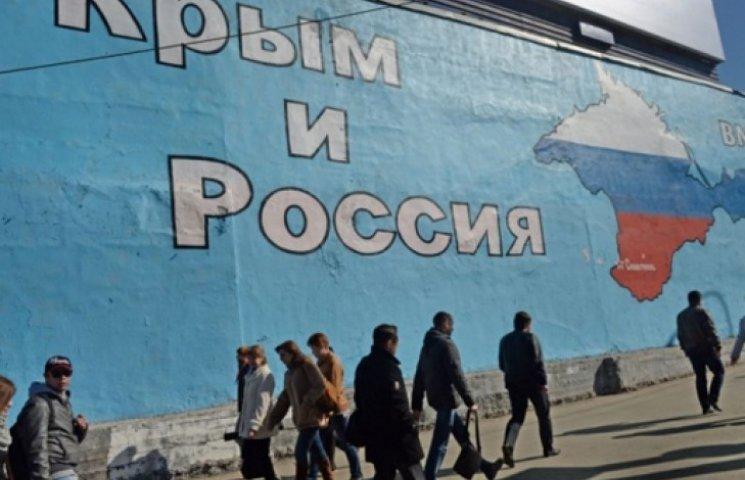 Россияне не хотят давать деньги на Крым из своего кармана – опрос