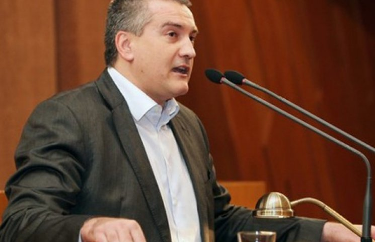 Аксьонов назвав відключення Криму від світла диверсією і заплутався в контрактах з Україною