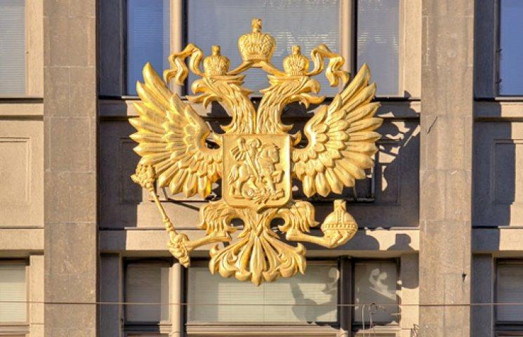 Закон Держдуми РФ про незаконність передачі Криму Україні буде нікчемним - МЗС