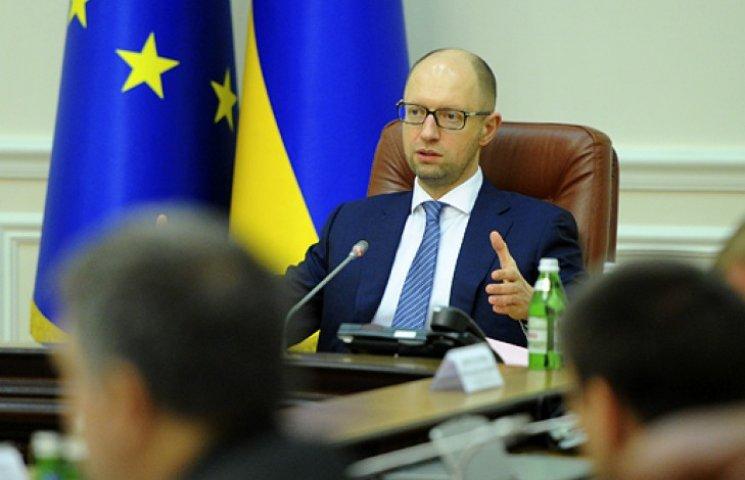 Яценюк вже готовий застосувати «шокову терапію» до української економіки