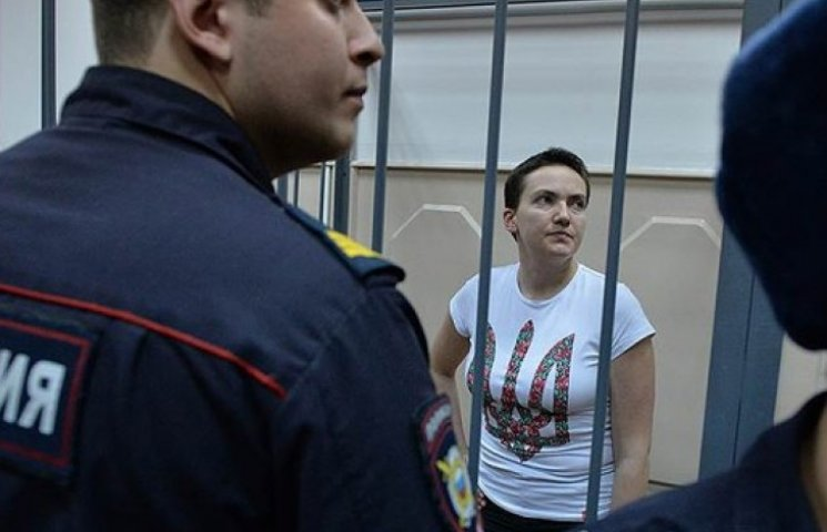 Рада обратилась к международным организациям ради освобождения Савченко