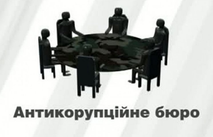 Рада сформувала комісію Антикорупційного бюро