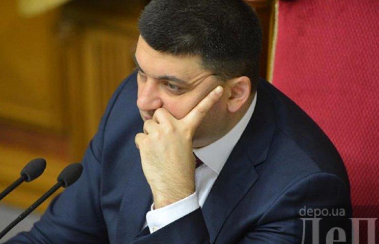 Депутати не захотіли працювати в суботу: Гройсман закрив Раду до 28 грудня