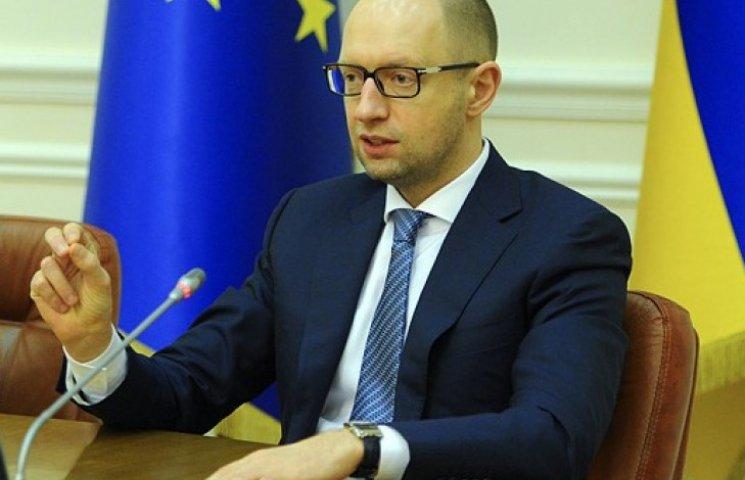 Яценюк призначив чергових по Кабміну: 1 січня випало міністру екології