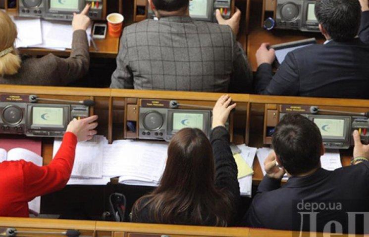 Рада усилила запрет на взыскание жилья должников по валютным кредитам