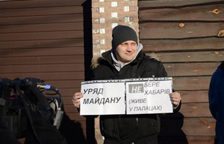 Автомайдан відвідав Яценюка