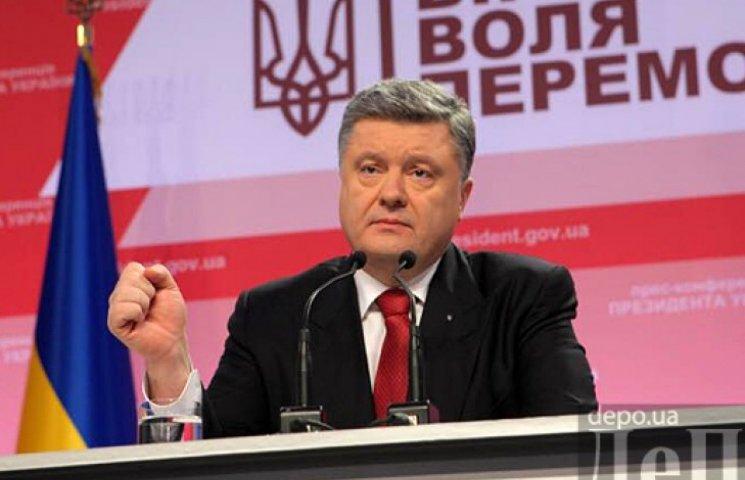 Порошенко схвалив позаблоковий статус України