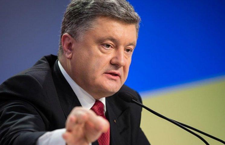 Порошенко назначил семь глав райадминистраций на Донбассе