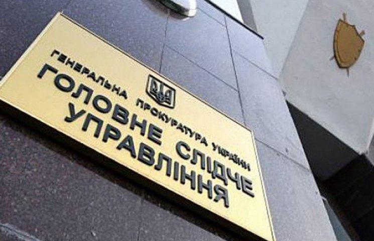 Вісім поплічників Януковича не з
