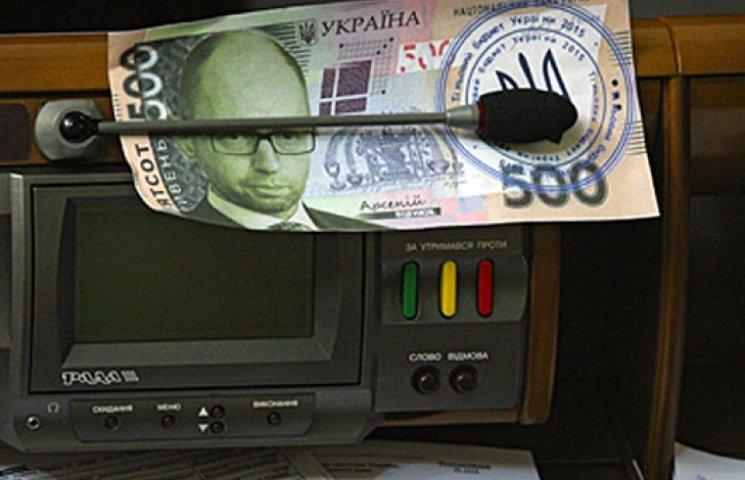 Яценюк назвав бізнесу чотири умови для скорочення єдиного соцвнеску