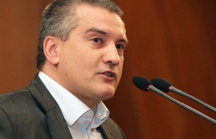 «Гоблін» обіцяє підсвітити кримчанам у новорічну ніч