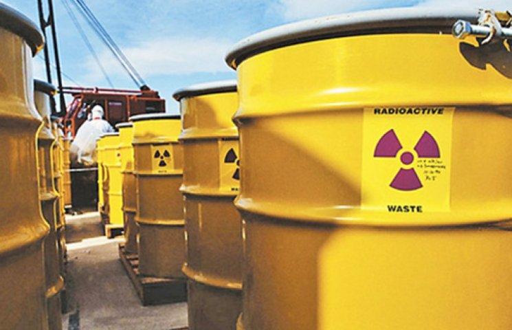 В Україні назвали нісенітницею заяву РФ про небезпеку американського ядерного палива