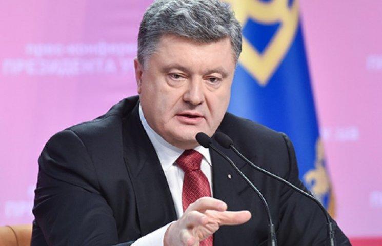 Порошенко створив делегацію для переговорів про порушені Росією зобов