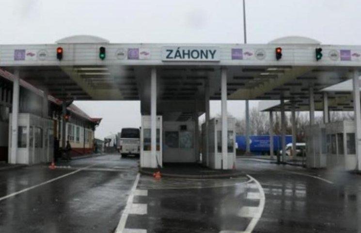 Ще 15 угорських прикордонників на КПП Захонь-Чоп затримано за хабарі