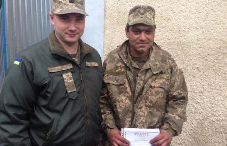 Ужгородський ром-доброволець отримав подяку командування ЗСУ