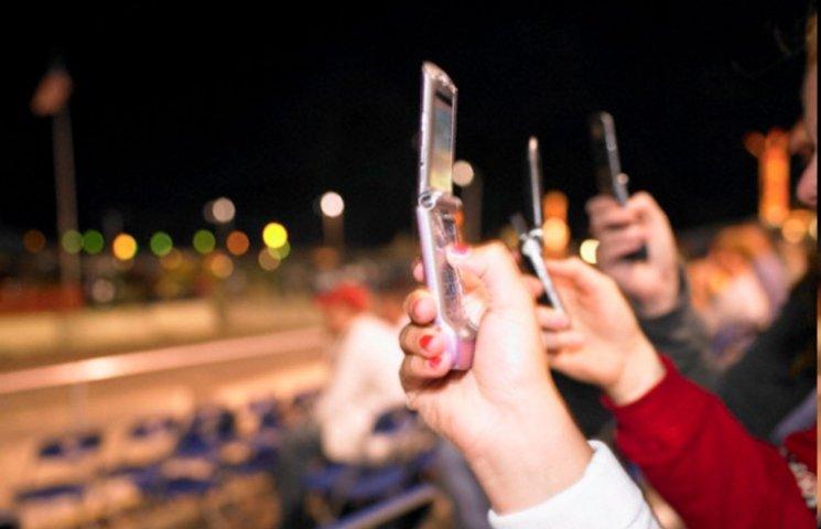 Мобільний оператор попередив про перебої із зв