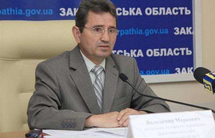 Управління охорони здоров'я Закарпатської ОДА має нового начальника