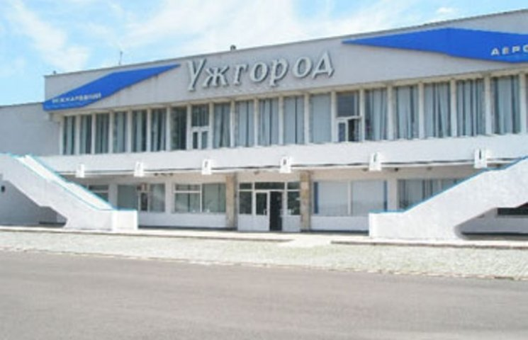 Як аеропорт Ужгорода пройшов шлях від Чехії до України - цікаві факти