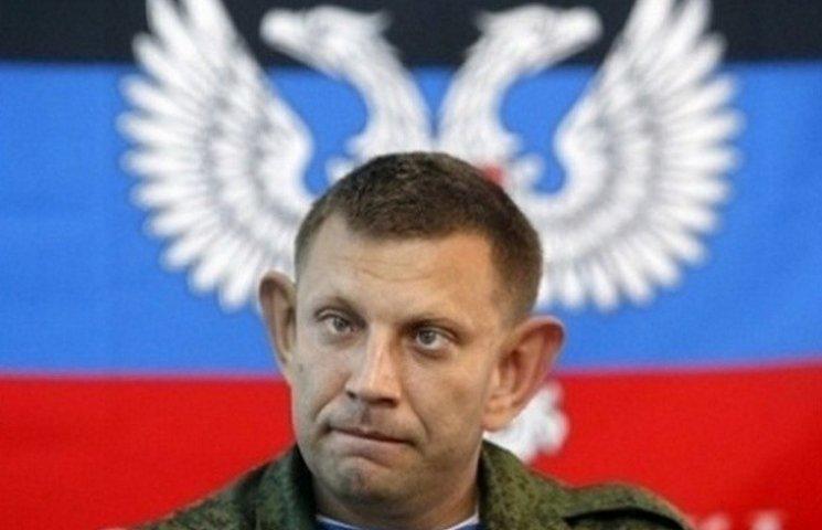 """Захарченко вирішив загрожувати """"санкціями"""" всьому світові"""