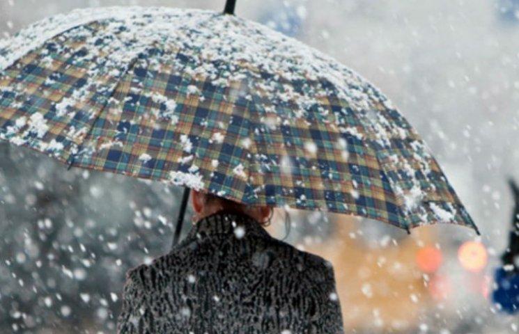 Киян попереджають про погіршення погоди: Йтиме мокрий сніг, на дорогах слизько