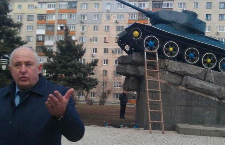 """Новий мер Лисичанська наказав зафарбувати """"патріотичний"""" танк (ФОТО, ВІДЕО)"""