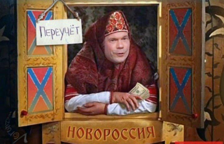 Царьов вже скиглить, що Росія його виганятиме через українське громадянство