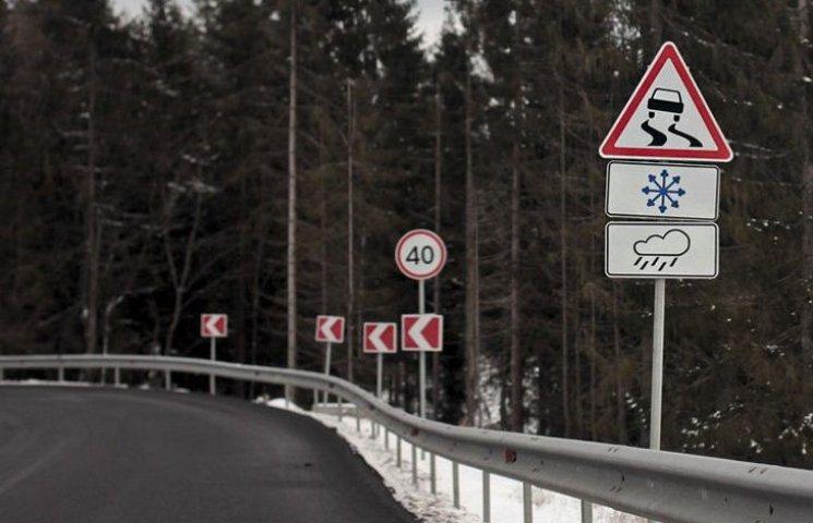 Закарпаття: прогноз погоди на 3 грудня - водіям на замітку