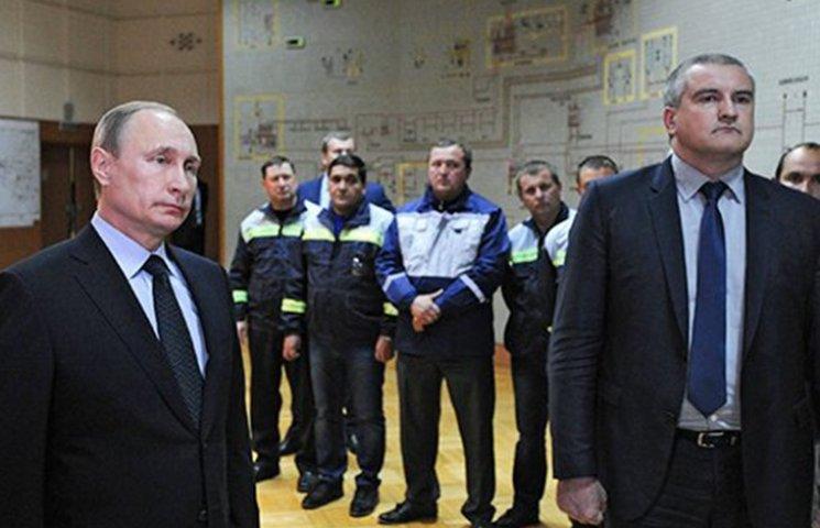 """Путін зізнався, що """"увімкнув"""" Крим не дуже вдало"""