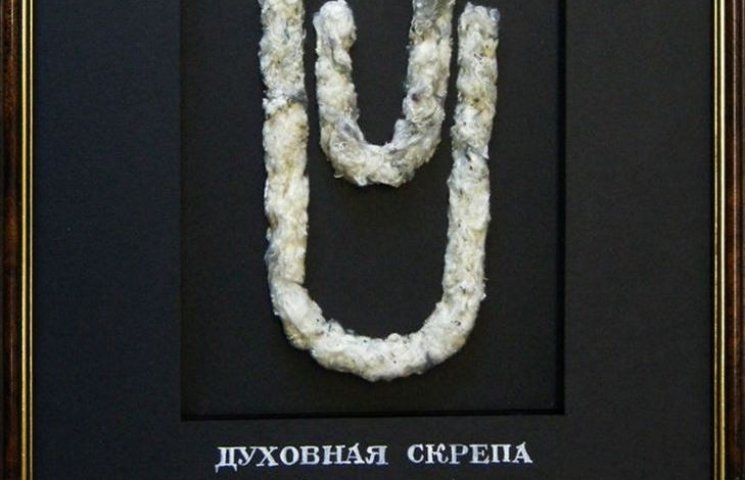 Росіянам показали ватну духовну скрепу (ФОТО)