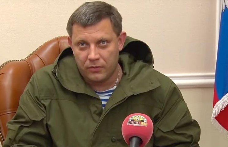 Как Захарченко нажился на Рахмане