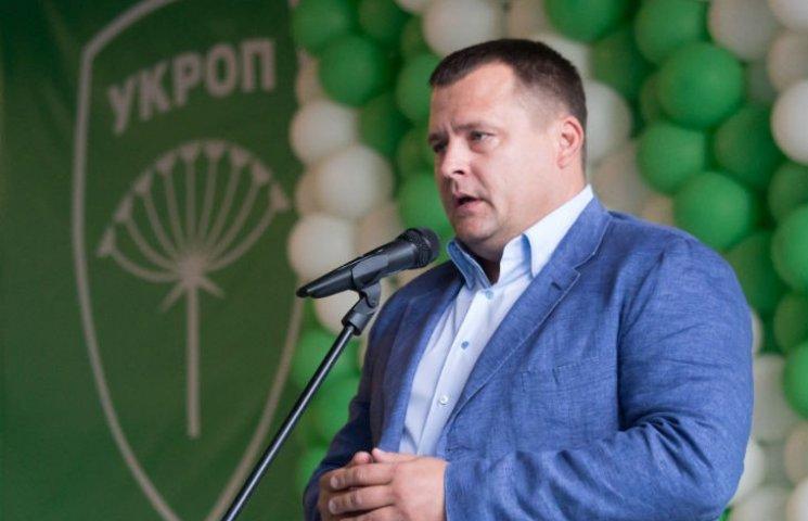 """З'їзд """"УКРОПу"""": Як Філатов з """"укропа"""" перетворився на господарника"""