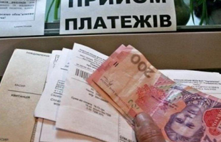 """Борги закарпатців за """"комуналку"""" ростуть - вже 300 млн"""