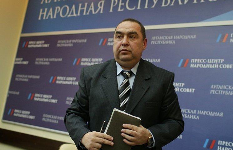 """Всі хазяї """"Луганської народної республіки"""" (ДОСЬЄ)"""