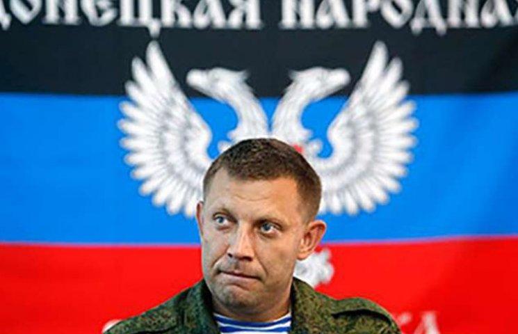 """Усі хазяї """"Донецької народної республіки"""" (ДОСЬЄ)"""