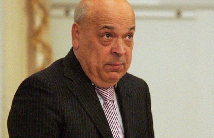 """Москаль закликав Балогу діяти, не  """"ля-ля-ля-три рубля"""""""