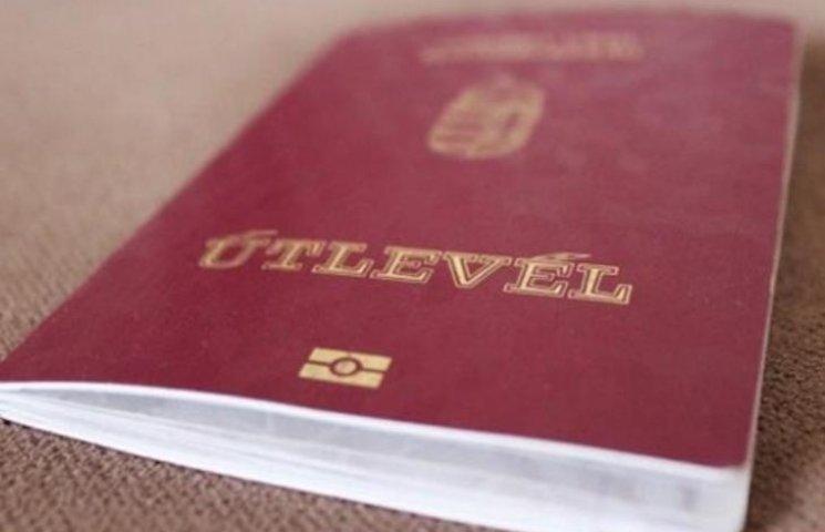 Президент Угорщини позбавив трьох закарпатців громадянства