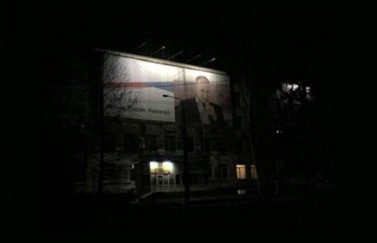 Как татары заткнули рот Путину с его энергомостом в Крым