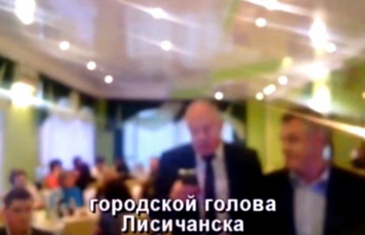 У Лисичанську мер та чиновники влаштували пиятику з танцями у ресторані в робочий час (ВІДЕО)