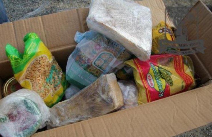 Закарпатці передали смачний привіт для Дніпропетровського шпиталю