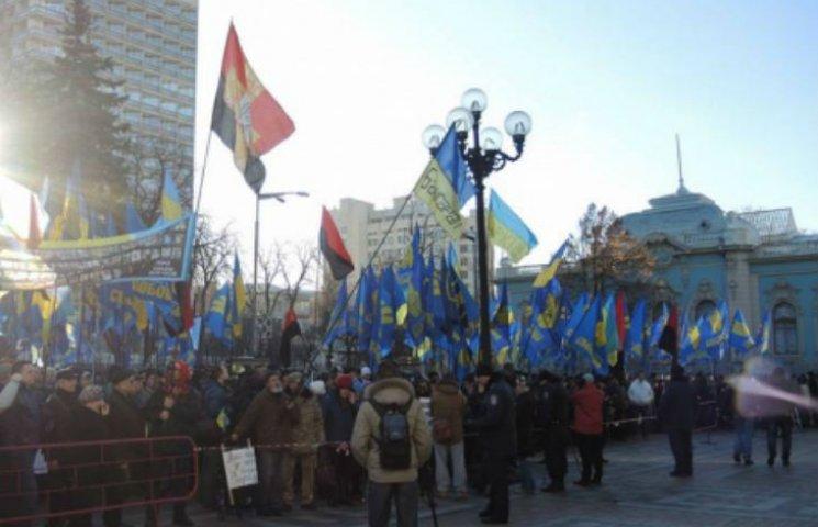 Под Радой собрался массовый митинг