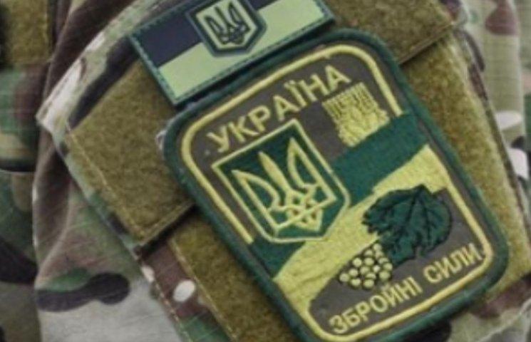 Закарпатці на реформування армії сплатили понад 120 млн грн