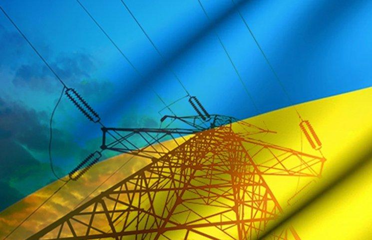 Законопроект про ринок електроенергії: щ…