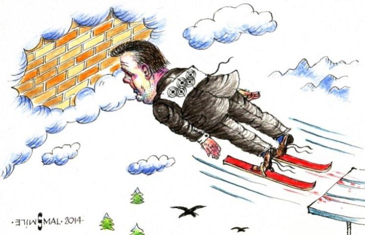 В Ужгороді студентам показують політичні карикатури