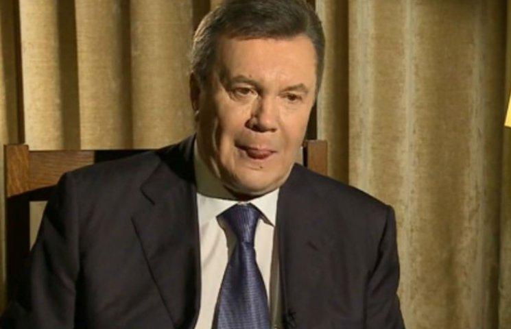 Янукович дав інтерв